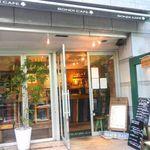 BONDI CAFE YOYOGI BEACH PARK - 外観