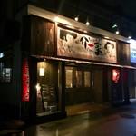 介一家 - [2018/05]介一家 成瀬店