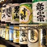 山幸 - 地酒は約30種一合500円より
