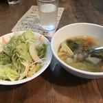 コシード - サラダとスープ