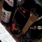 生駒 - ツレが選んだ3種類