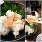 生駒 - 寿都産ホッケの飯寿司