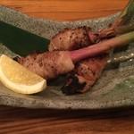 凡猿 - 葉生姜 肉巻き