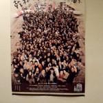 生駒 - あさひかわの地酒のPRポスター