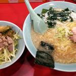 かいざん - 料理写真:ラーメンネギ丼付