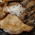 PORCO - ロースとバラのハーフ&ハーフ  並盛り    甘味噌で!     ¥990