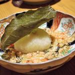 Kasumichousammaruichinoichi -