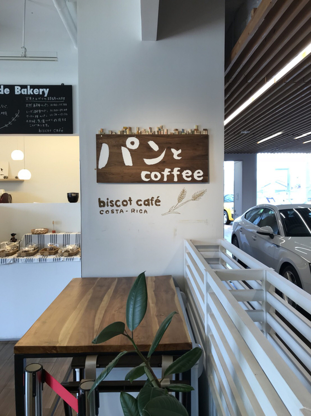 biscot cafe COSTA-RICA name=