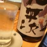 吾空 - お酒