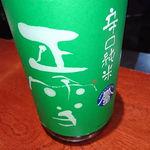 86260155 - 正雪 辛口純米 誉富士
