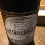 雪の窯珈琲 - 新潟麦酒 ゴールデンエディンバラ