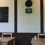 カフェレストラン こもれび -