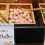 明治座 - 新作豆