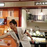 明治座 - お新香「ひたちや」のスーパー営業マン(写真の許可を頂きました)