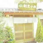 Komatsu -