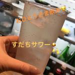 すこぶる名古屋 -