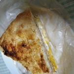 Good Company The American Pie - パルメザンチーズが香ばしいハム卵パイ アブラっぽくない