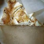 Good Company The American Pie - アップルパイ リンゴ味しっかり かなり大
