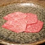 USHIGORO S - ☆鳥取県 田村牧場のリブシン