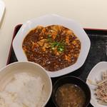 """チャ""""伊""""ナバル - 麻婆豆腐ランチ"""