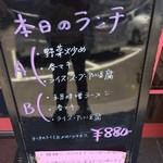 86279038 - 野菜炒め、春巻き、ライス、スープ、杏仁豆腐