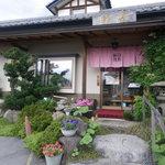 蓼科 栄町 - 落ち着いた和風の入口