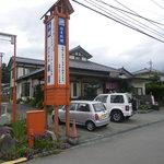 蓼科 栄町 - ビーナスライン沿いだけど、一本内側の道路沿い