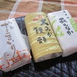 運平堂 - 料理写真:菓子3種