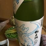 盃屋かづち - 夏の日本酒