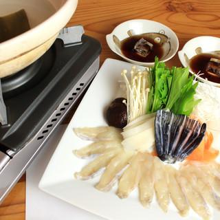 那珂川町で採れた季節の新鮮食材と共に、温泉トラフグを堪能◎