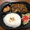 オリエンタルデリ - 料理写真:ボックスセット  (ガパオガイ・サラダ・唐揚げ)
