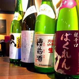 日本各地から厳選した日本酒