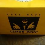 レモンドロップ - ケーキ箱