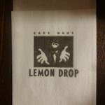 レモンドロップ - 紙ナプキン