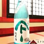 秋田料理 まさき - やまとしずく 純米 夏のヤマト