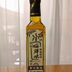 陽光城 - 鲜花椒油