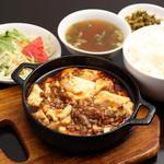 鉄鍋麻婆豆腐定食