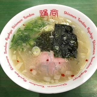 琉球新麺 通堂 新横浜ラーメン博物館店
