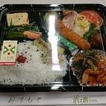 米工房たかはし  - 料理写真: