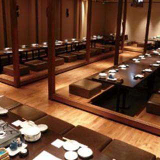 掘りごたつ席90名様まで可能!豊田市駅すぐの温もり溢れる空間