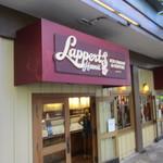 Lappert's Hawaii - 外観