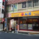 旬彩和酒 撰 - 「店構え2階」