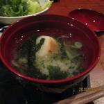 旬彩和酒 撰 - 「わかめとお麩の味噌汁」