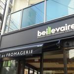 ベイユヴェール - お店