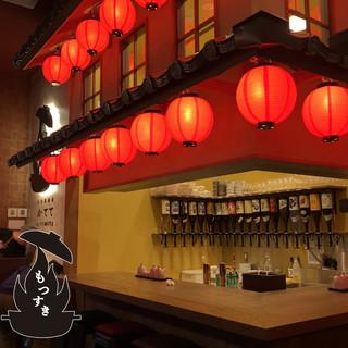 【宴会・貸切】まるで博多の屋台!赤提灯が雰囲気◎