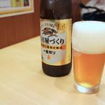 味仙  - 一番搾り 名古屋づくり(大瓶)