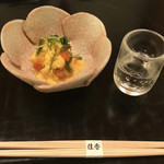 日本料理 佳香 -
