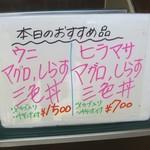 ふじやす食堂 -