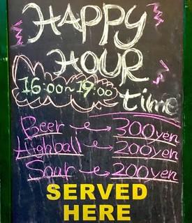 肉塊ステーキと創作オムライス Beer House KISH - ハッピーアワー掲示。