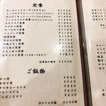 86308794 - メニュー 定食